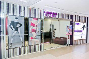 Dorra Slim entrance to Plaza Singapura treatment centre